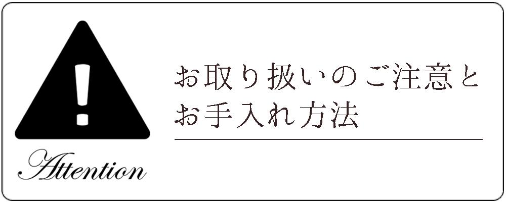 blog_link